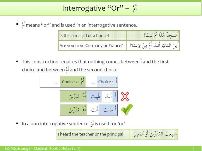 "Interrogative and Non-Interrogative ""Or"""