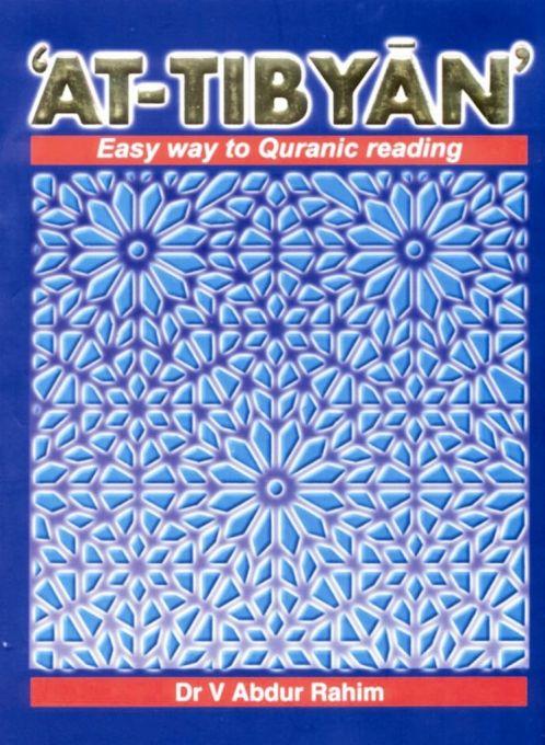 At-Tibyan Book Cover