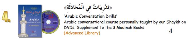 Complete Study Program - 4