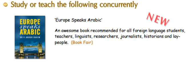 Complete Study Program - Europe Speaks Arabic