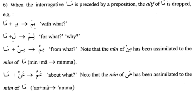 Interrogative Maa Preceded by Preposition