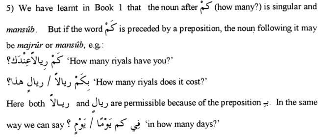 Kam كم Preceded by Preposition