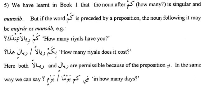 Kam كم Preceded by Preposition