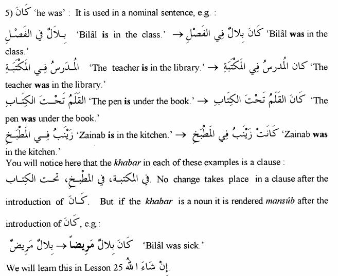 Arabic Grammar - Kaana, Kana