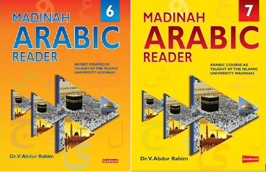 Madina Arabic Reader Vol. 6 & 7 ( For Book 3) - Dr V. Abdur Rahim
