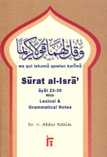 Suurat al-Israa - Lexical and Grammatical Notes - Dr. V. Abdur-Rahim