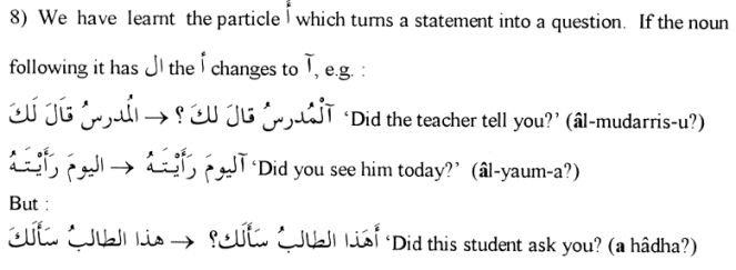 The Entering of 'the Hamza of Questioning' on Al