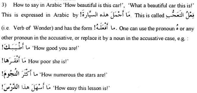 Verb of Wonder (Fi'al Ta'ajjub)