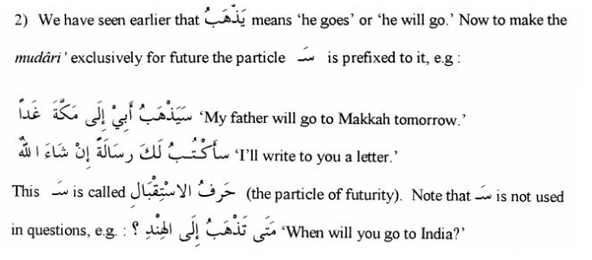 Harfu Mustaqbal (Particle of Futurity)