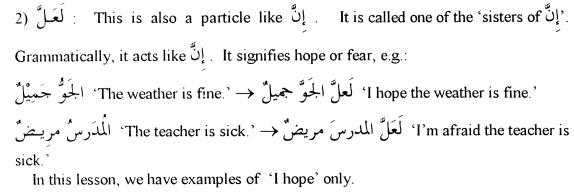لَعَلَّ (I Hope/Fear)