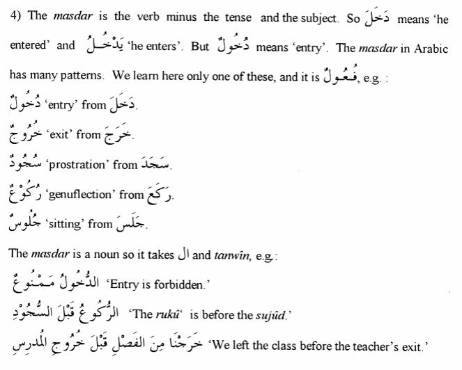 masdar from book 2 key?w663 - Arabic Grammar Simplified