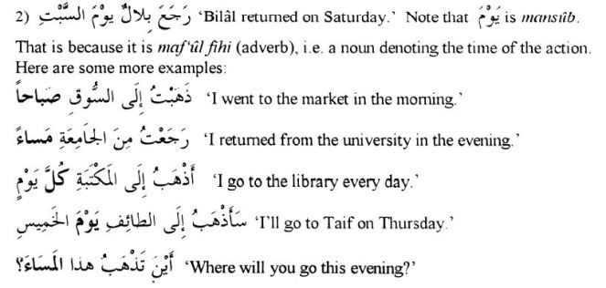 Adverb of Time coming as Maf'ul Fihi